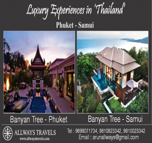 Luxury hotels international packages luxury hotel in for Special hotels worldwide